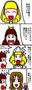あざとイエロー大戦2015 28