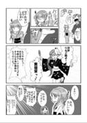満潮・曙・霞 「夏祭り」