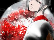 曼珠沙華の咲く頃に(たまには真面目に描くのよ?)|д゚)っ