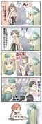 日本文化の洗礼