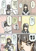 艦これ漫画『夏イベント2015③~駆逐艦初雪は動かない⑤~』