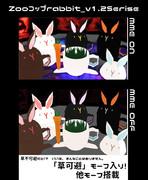 【MMDアクセサリ配布】Zooコップrabbit_v1.2Serise