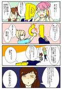 ミリマス4コマ【迷子】