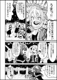 勇者と魔王のアフター32p