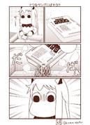 むっぽちゃんの憂鬱40