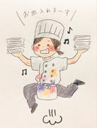 バイト楽しい〜♪