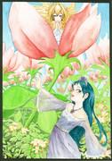 花の精と小人の国の王女様