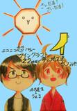ニコニコ超パーティー マイクラ生放送!