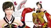 Sachiko1.3配布