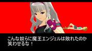 お姫ちんの勝利デモ(KOF94)