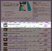 【第15回MMD杯本選】やった!No.1だ!!