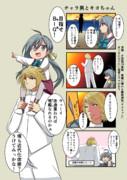 チャラ男提督とキヨちゃん