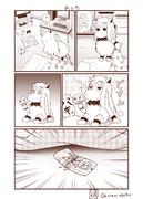むっぽちゃんの憂鬱42