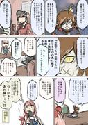 艦これ漫画『夏イベント2015④~わが艦娘わが青春~』