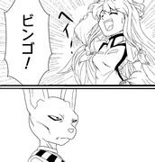 破壊神in幻想郷