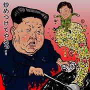 韓国VS北朝鮮 衝突回避で会談?
