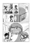 しれーかん電 3-11