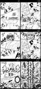 【タウイタウイの魔境シリーズ】空母棲姫 VS デュラ初風