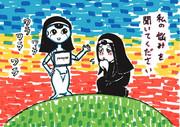 そらいぶ笑劇場(67) シスター