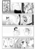 艦ログ 8話