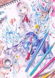 七色アリス