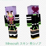 【Minecraft】 スキン 柊シノア【終わりのセラフ】