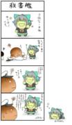 4コマ 艦隊こげくしょん その1(?)