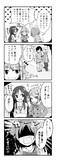【デレアニ18話漫画】カワイイ僕と野球どす〇〇