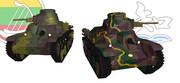 九五式軽戦車 知波単学園仕様追加