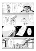 艦ログ 9話