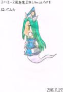 コハエース風魅魔足無しVer.というのを描いてみた 色付け版