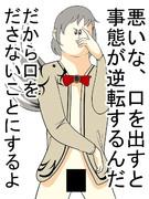 【東方紺珠伝】地獄のサグメ