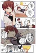 艦これ1P漫画 その13