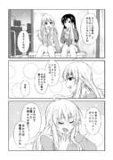 ちはみき漫画その4