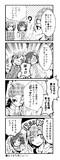 【デレアニ19話漫画】だりーなスーパーロック漫画