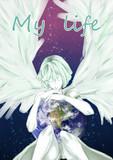【ソーマ誕】my life