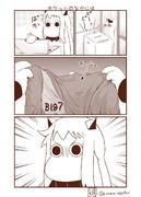 むっぽちゃんの憂鬱45