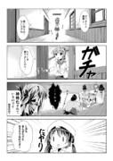 艦ログ 10話