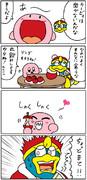 ただのカービィ漫画3