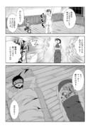 艦ログ 11話