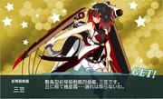 前弩級戦艦 三笠