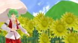 【東方MMD】四季のフラワーマスター 風見幽香