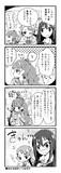 【デレアニ20話漫画】シリアスな話はマクド〇ルドで