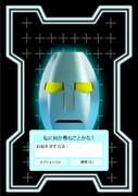【仮面ライダードライブ】ゲスの極みタブレット壁紙【不真面目Ver.】