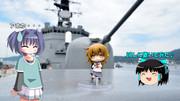 護衛艦いなづまを見学してきました♪