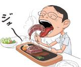 肉食いたい!