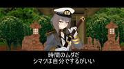 海軍浪漫 月華の艦隊 其ノ五