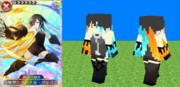 【Minecraftスキン】虚無型エターナル・フレイム【乖離性ミリオンアーサー】