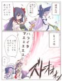 カスフロ漫画2