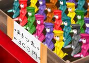 縁日で売られるカラーあきつ丸